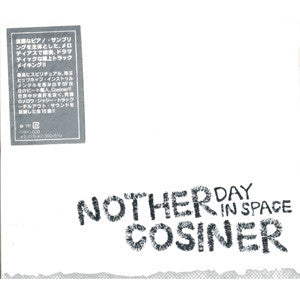 Cosiner - Nother Day In Space (Import), CD