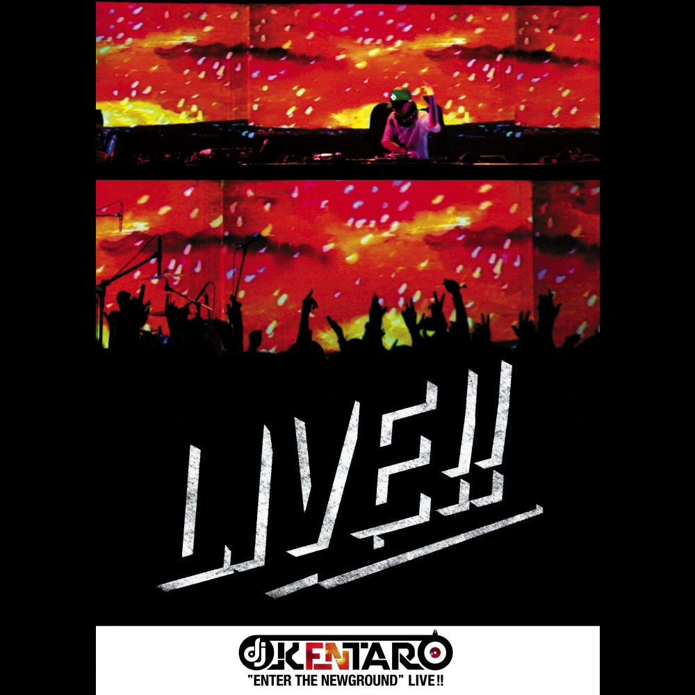 DJ Kentaro - Enter The Newground Live!!, DVD - The Giant Peach