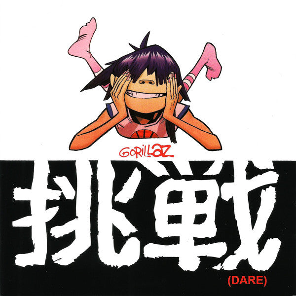 Gorillaz - Dare, CD Single