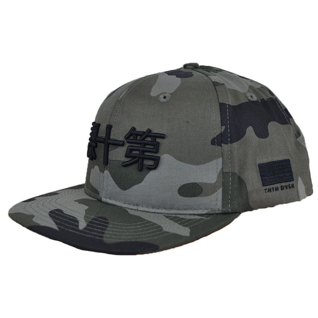 10Deep - Japan Snapback, Fade Woodland - The Giant Peach