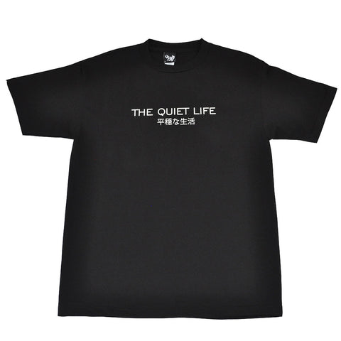 The Quiet Life - Japan Men's Shirt, Black