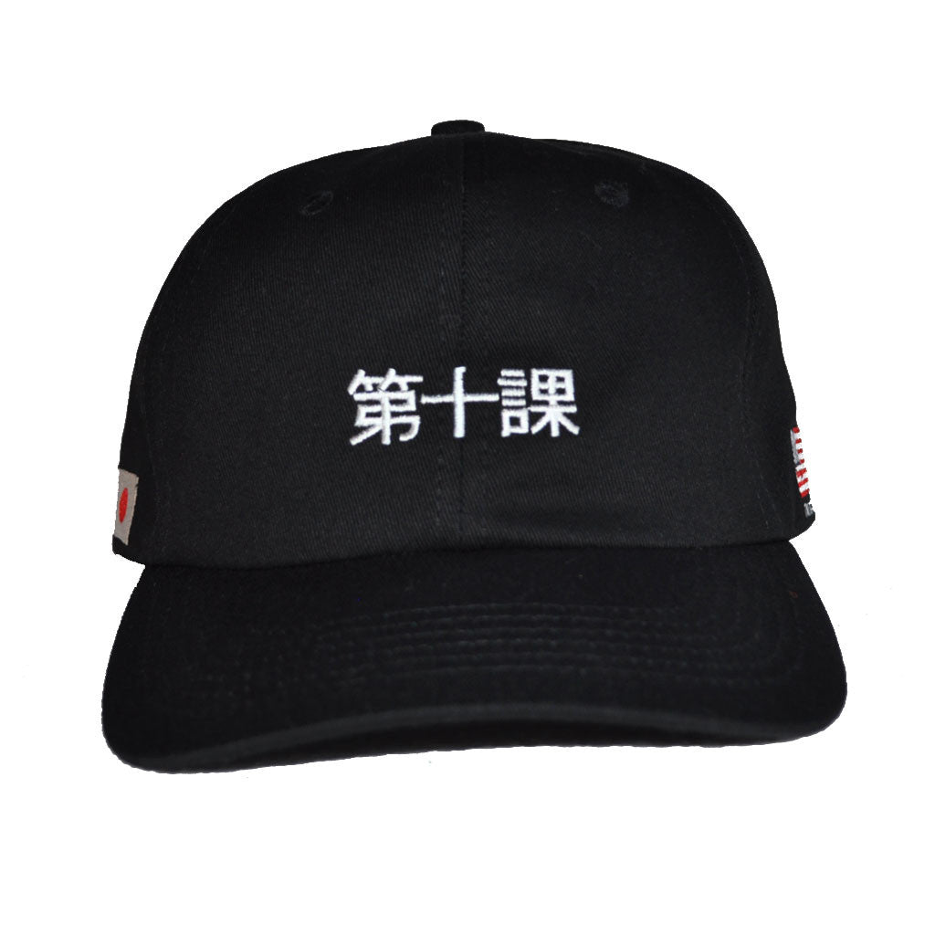 10Deep - Katakana Strapback, Black - The Giant Peach