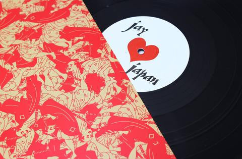 J Dilla - J Love Japan, LP