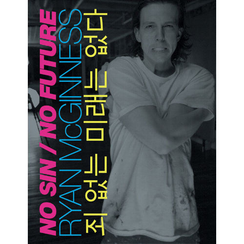 Ryan McGinness - No Sin / No Future, Hardcover - The Giant Peach - 2