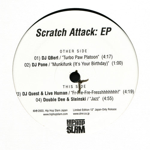 "Scratch Attack: EP, 12"" Vinyl - The Giant Peach"