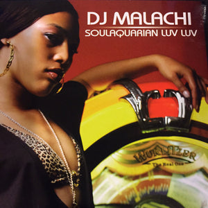 DJ Malachi - Soulaquarian Luv Luv, (2 Disc) Mixed CD - The Giant Peach