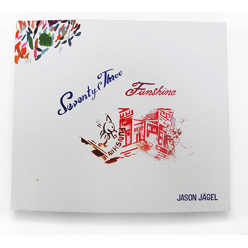 Jason Jagel - 73 Funshine (Hardback Book & Madlib Vinyl) - The Giant Peach - 2