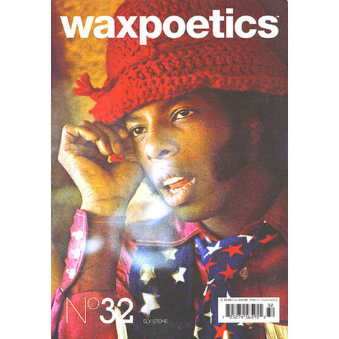 Wax Poetics - Issue 32 Sly Stone & Jimmy Cliff
