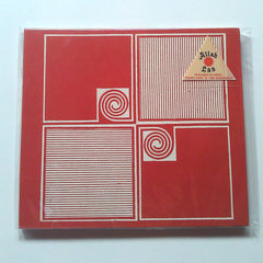 Allah-Las - Worship The Sun, CD - The Giant Peach