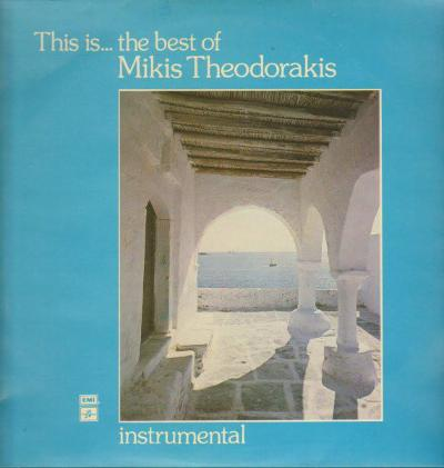 Mikis Theodorakis ‎– This Is... The Best Of Mikis Theodorakis - Instrumental