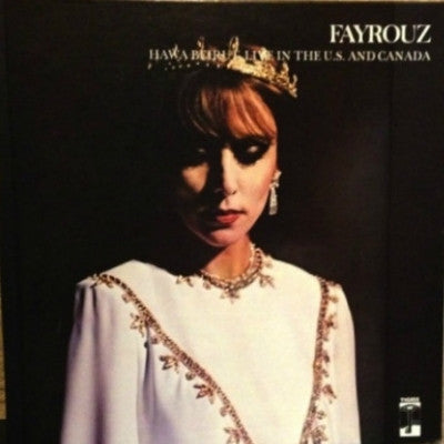 Fayrouz ‎– Hawa Beirut Live In The U.S. And Canada (3xLP)