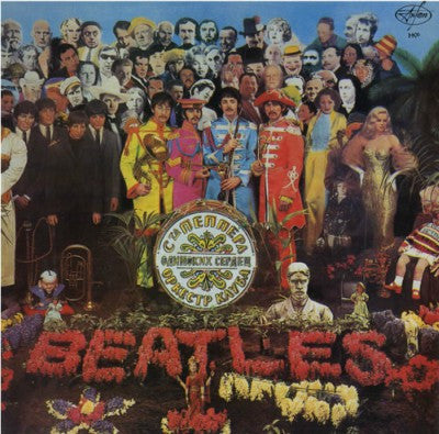 The Beatles ‎– Stg. Peppers Lonely Hearts Club Band (2xLP)