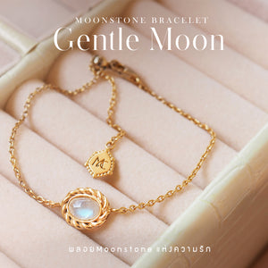 Load image into Gallery viewer, Gentle Moon Bracelet