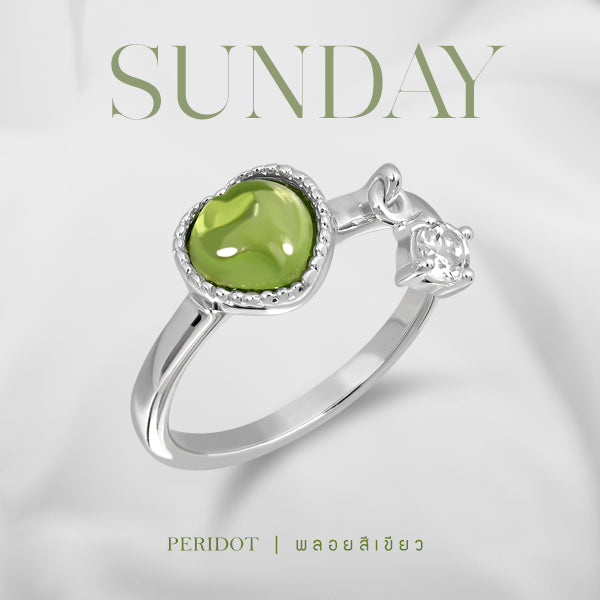 Load image into Gallery viewer, Darling Ring (RD) Sun - Peridot