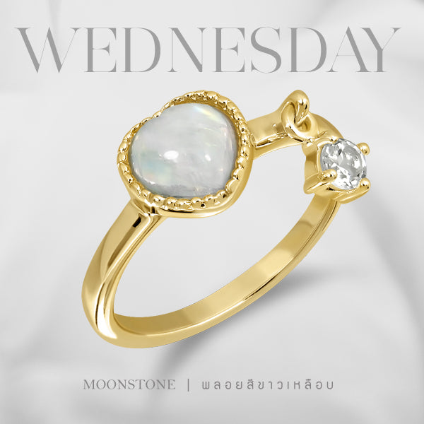 Darling Ring (Gold) Weds - Moonstone