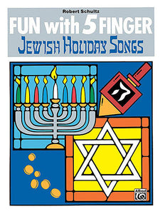 Fun with 5 Finger Jewish Holiday Songs - Robert Schultz
