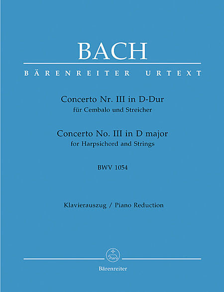 Concerto for Harpsichord and Strings No. 3 D major BWV 1054 - Bach, Johann Sebastian