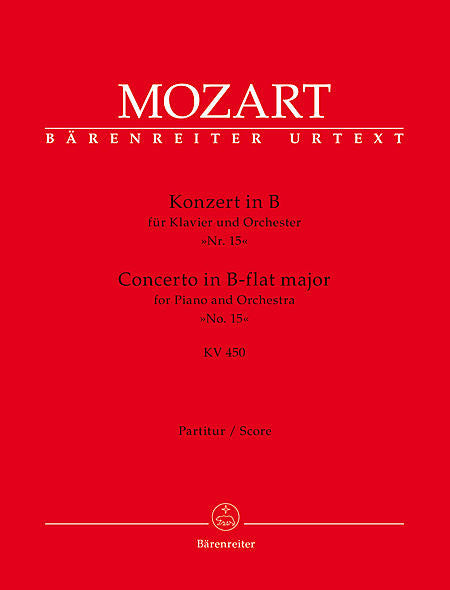 Concerto for Piano and Orchestra No. 15 B flat major KV 450 - Mozart, Wolfgang Amadeus