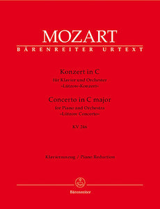 Concerto for Piano and Orchestra No. 8 C major KV 246 'Lutzow Concerto' - Mozart, Wolfgang Amadeus (Topel)