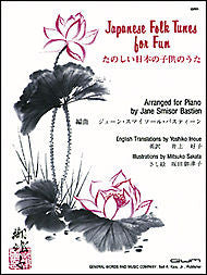 Japanese Folk Tunes For Fun - Jane Bastien