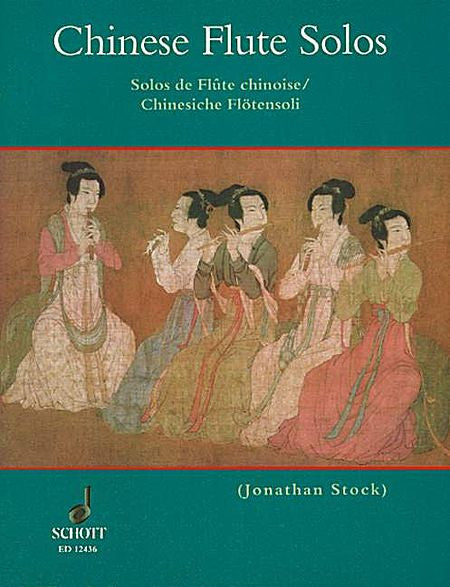 Chinese Flute Solos 15 Traditional and Contemporary Pieces With a CD of Performances compiled and transcribed by Jonathan Stock Schott Book/CD Pack