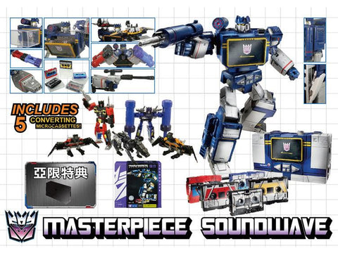 Transformers Masterpiece Soundwave - ScrambleCore Toy Store