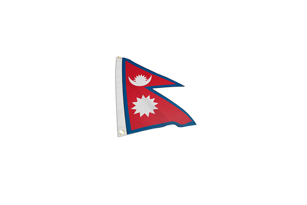 Nepal International Flag - BestFlag.com