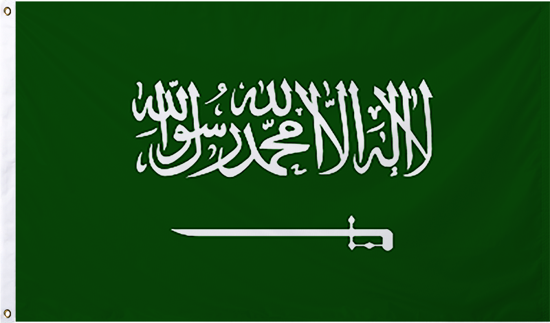 Saudi Arabia International Flag