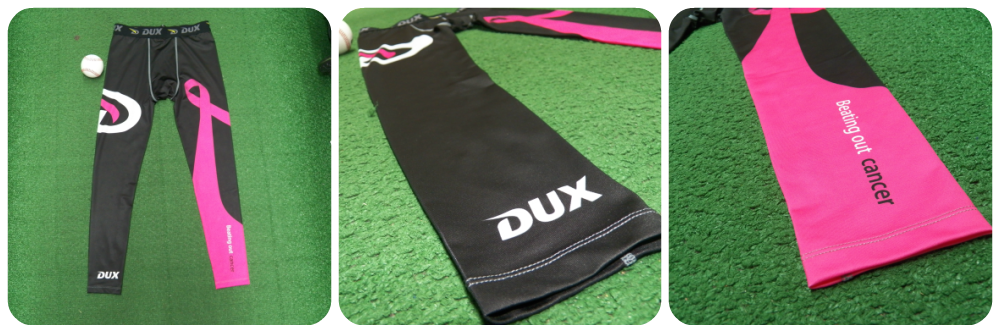 dux sport compression pants