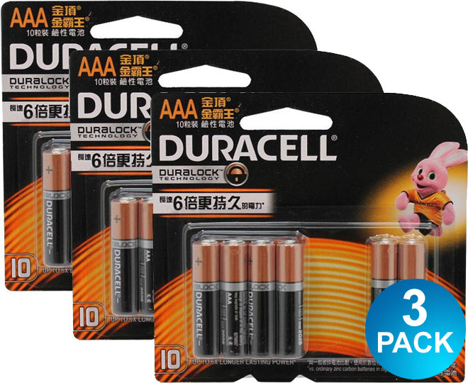 Duracell Coppertop Batteries AAA - 10 Pk - Multi-Saver 3 Pack