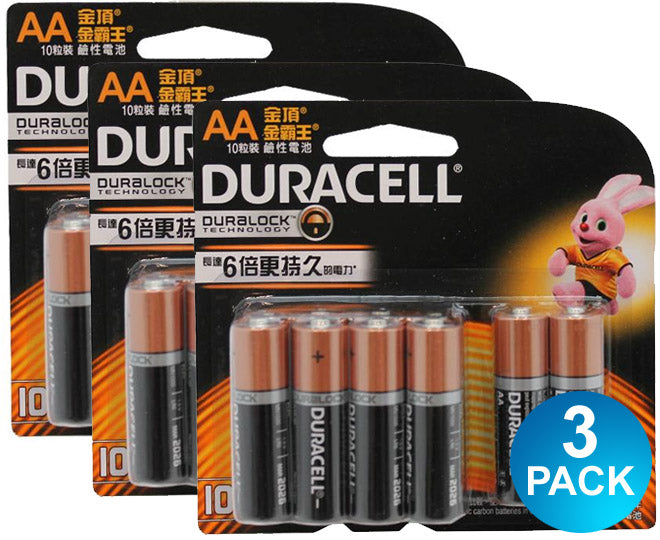 Duracell Coppertop Batteries AA - 10 Pk - Multi-Saver 3 Pack