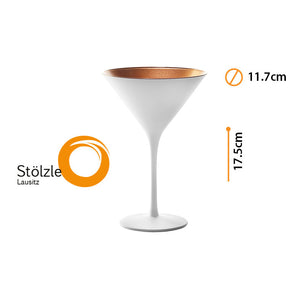 OLYMPIC COPA MARTINI WHITE/BRONZE  #1408825 8oz