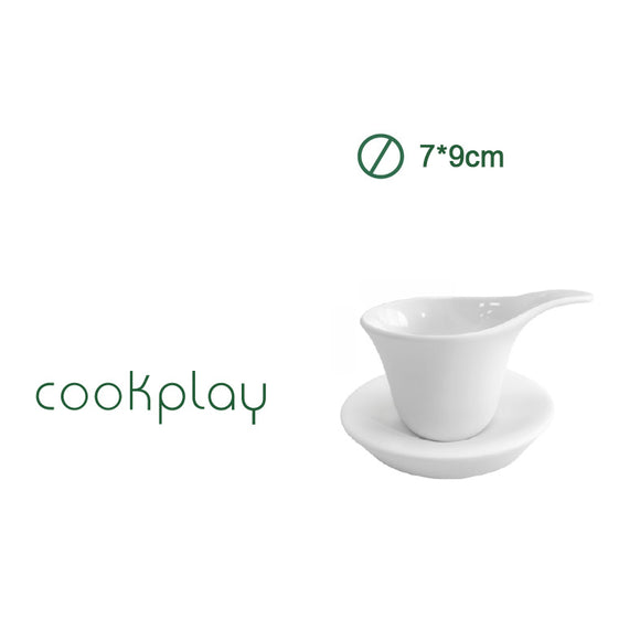 FLY TAZA CAFE C/PLATO MATE 100CL #COOK13012