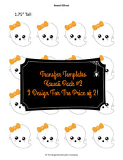 Kawaii Pack #2 Royal Icing Transfer Templates - 3 Designs For The Price of 2!