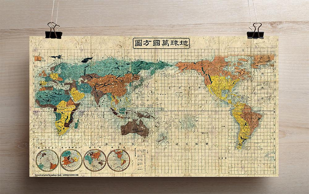 Buy 1800\'s Japanese Map of The World - Unique Vintage Maps ...