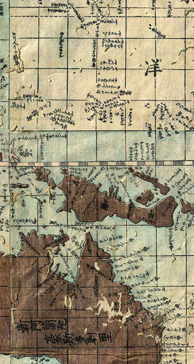 Buy 1800s japanese map of the world unique vintage maps at landmass 1800s japanese map of the world gumiabroncs Choice Image