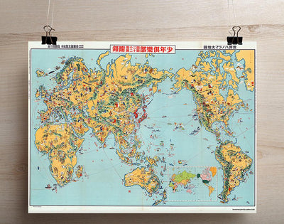 Illustrated Japanese World Map