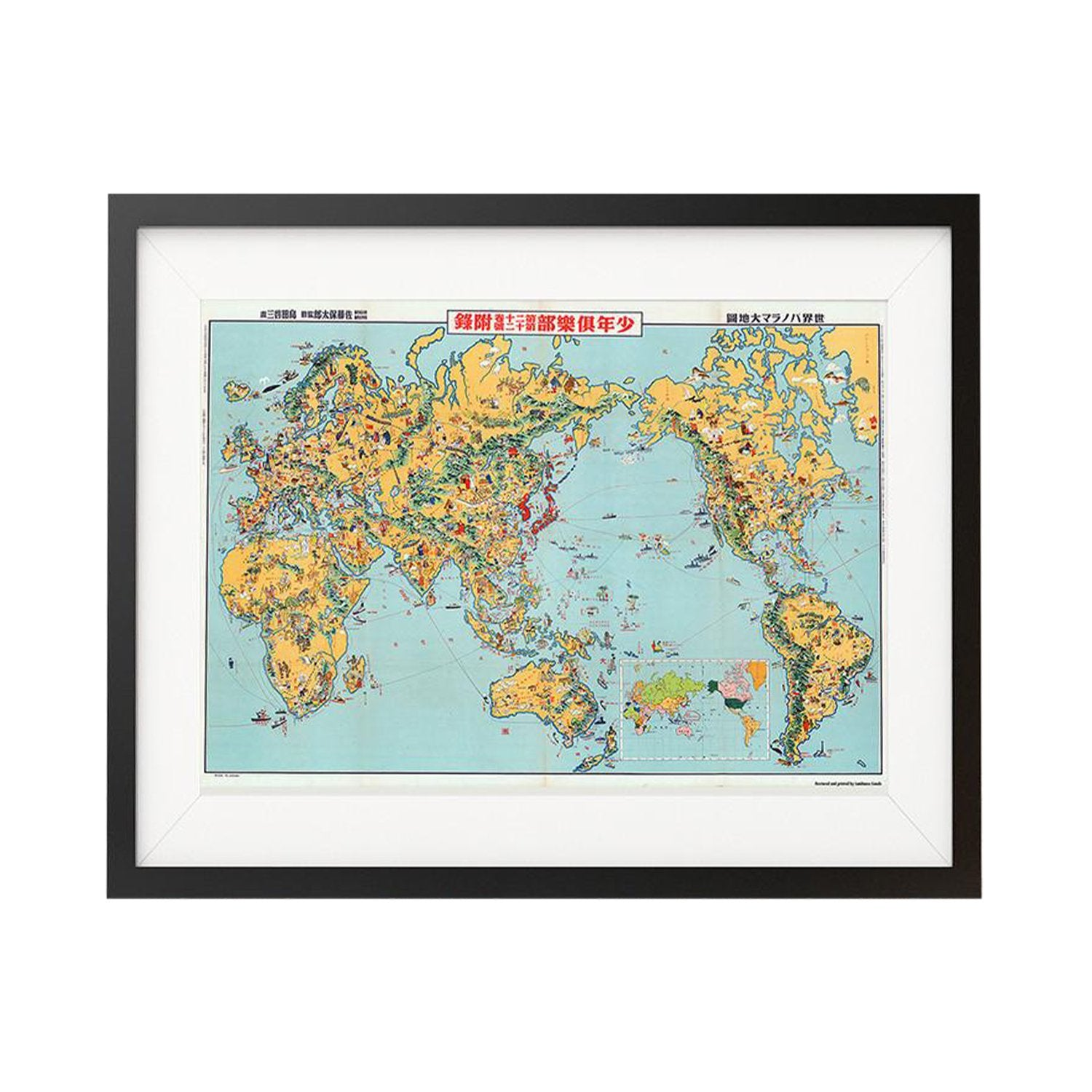 Buy illustrated japanese world map online gumiabroncs