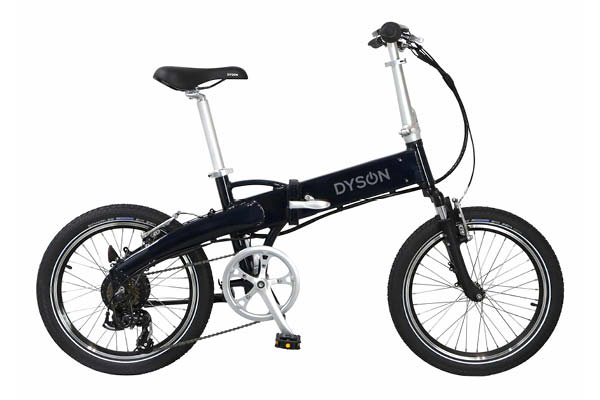 Dyson Adventure Folding 20 inch ebike