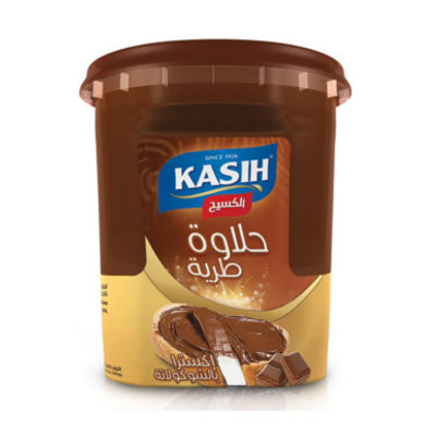 Kasih Halva Spread Chocolate 350g