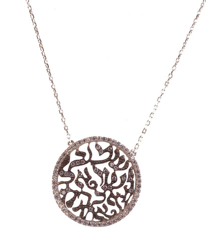 Lace pave disc necklace - Blooms of London - Designs inspired by nature