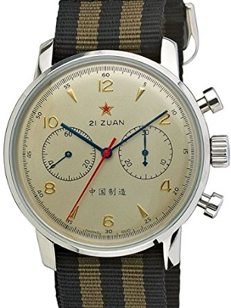 Sea-Gull 1963 Chronograph watch