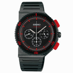 Seiko Bishop Watch