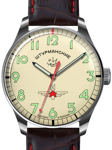 Sturmanskie Gagarin Watch