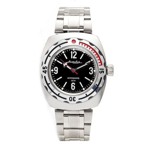 Vostok Amphibia Watch