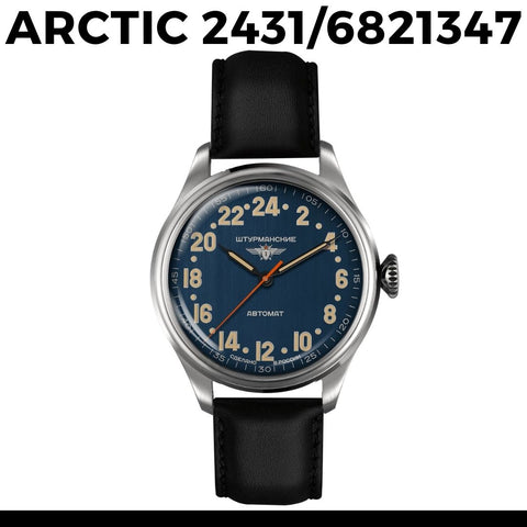 Sturmanskie Arctic 2431-6821347 Watch