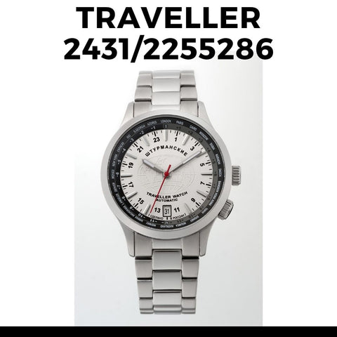 Sturmanskie Traveller 2431-255286 Watch