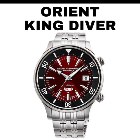 Orient King Diver RA-AA0D02R1HB