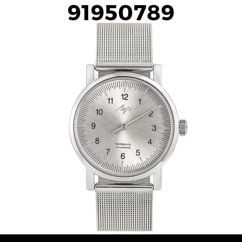 Luch One-Handed Watch 91950789