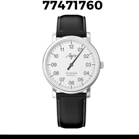 Luch One-Hand Watch 77471760
